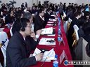2013年第五届中国对外投资合作洽谈会开幕式全程英文