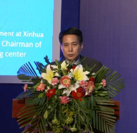 李健--上海石油天然气交易中心董事长第七届外洽会演讲
