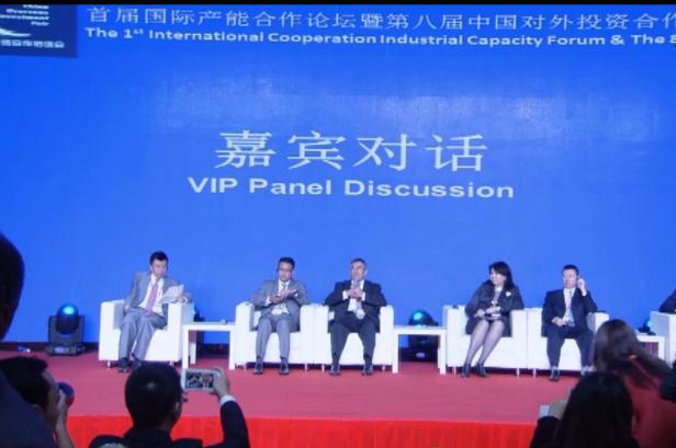 国际产能合作--中国企业走出去及世界各国吸引外资新机遇
