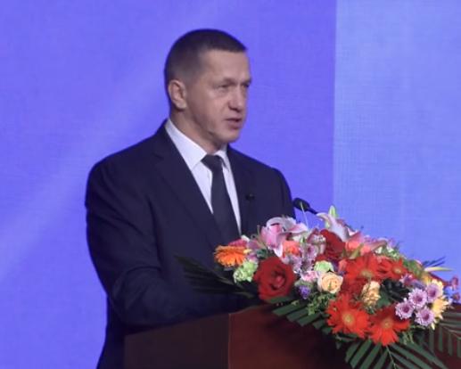 特鲁特涅夫--第八届外洽会论坛致辞
