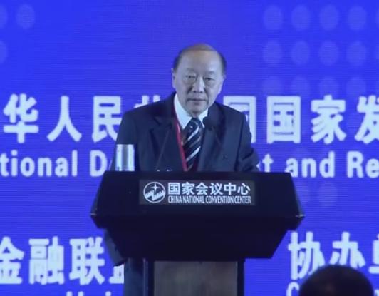 胡卫平--第九届中国对外投资合作洽谈会蓝皮书发布