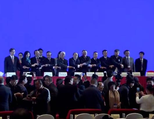 第九届中国对外投资合作洽谈会签约仪式