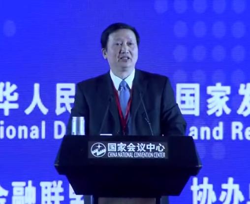 黄敏刚--第九届中国对外投资合作洽谈会演讲