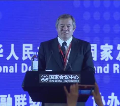格拉济耶夫-第九届中国对外投资合作洽谈会开幕式致辞