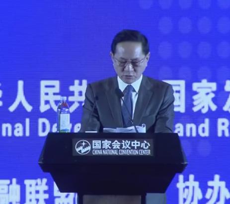 李吉平--第九届中国对外投资合作洽谈会开幕式致辞