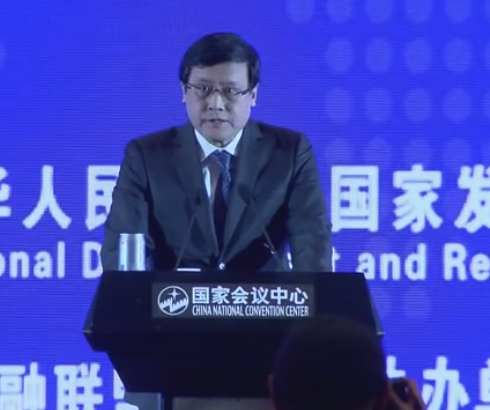 周晓飞--第九届中国对外投资合作洽谈会主旨报告