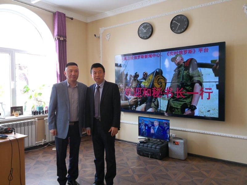 协会副会长单位青岛巴龙集团董事长姜俊平,副董事长刘春燕,海外协会俄