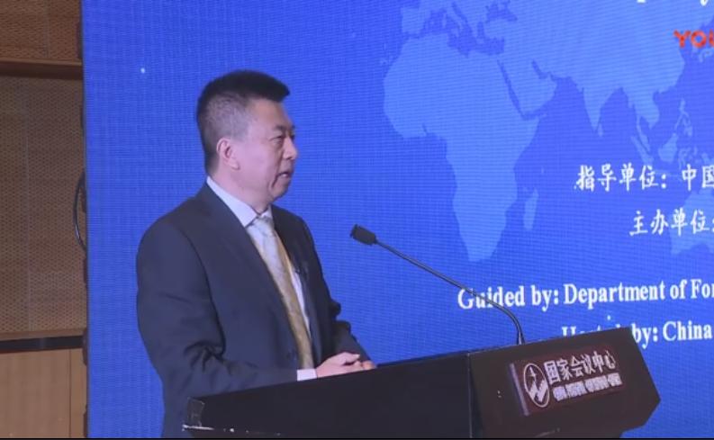和振伟--中国-东盟产能与投资合作论坛致辞