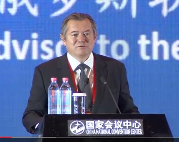 格拉济耶夫﹒谢尔盖--第十届中国对外投资洽谈会开幕式致辞
