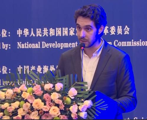 斐思乔--第十一届中国对外投资洽谈会新闻发布会演讲