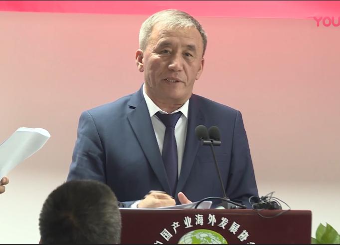 埃尔金贝克·乔杜耶夫--中国—吉尔吉斯斯坦农业合作圆桌